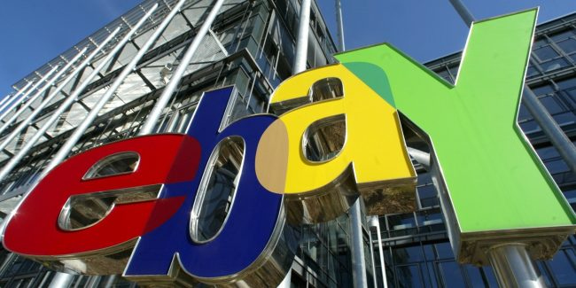Por ataque cibernético la empresa eBay pide a usuarios que cambien sus contraseñas