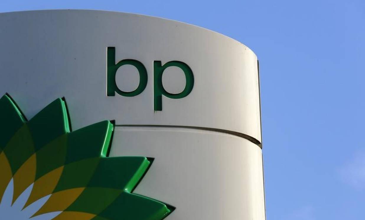 BP ESPERA COBRO DE US$1,5 MIL MILLONES RELACIONADO CON REFORMA FISCAL DE EE.UU.