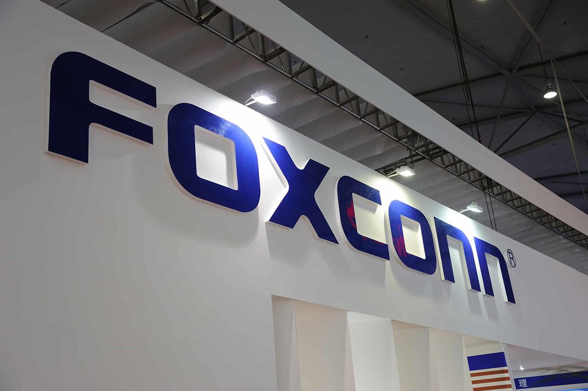 FOXCONN CONSTRUIRÁ UNA PLANTA DE MICROCHIPS DE 9.000 MILLONES DE DÓLARES EN CHINA CON EL GOBIERNO LOCAL